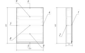 CERSANIT Шкафчик настенный: MODUO 60, универсальный, белый