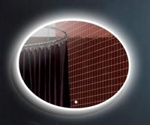 ESBANO New 2018 Зеркало со встроенной подсветкой ES-2073KDO, Размер: 98х78х5