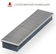 WARMES HAUS Конвектор без вентилятора водяной внутрипольный KWH с решеткой L-2300 мм